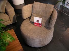 moda en casa,一人掛けソファ